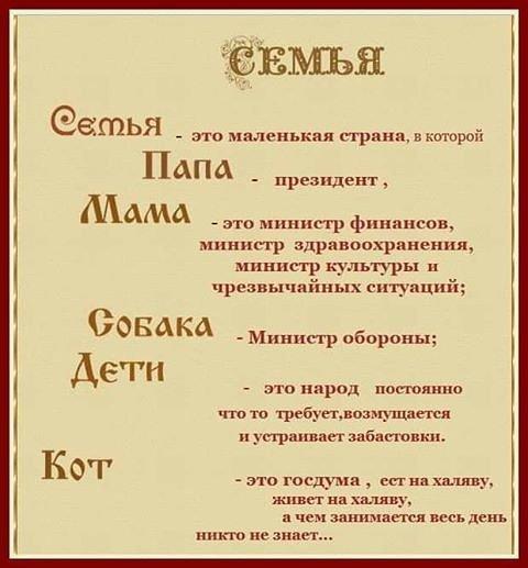 https://s.ukropen.net/attach/00001/7487/2cd7aec813f6c13c93a5.jpg