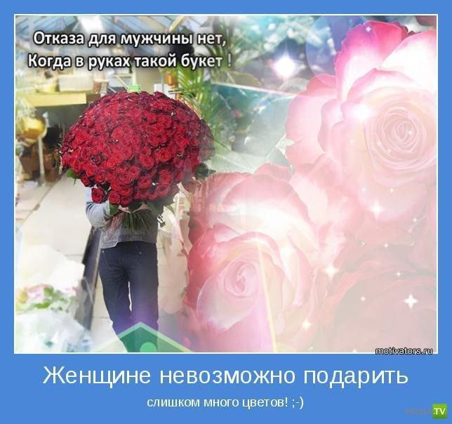 опытных девушка подарила мне цветы дома разделе Мисхор
