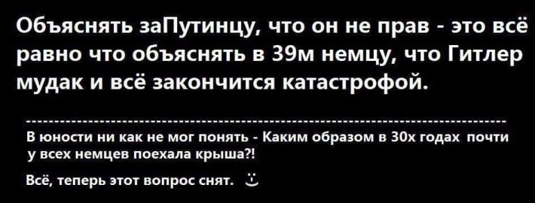 """Внесення до списку на обмін коштує грошей, - ексв'язень """"ЛНР"""" Секацький - Цензор.НЕТ 6935"""