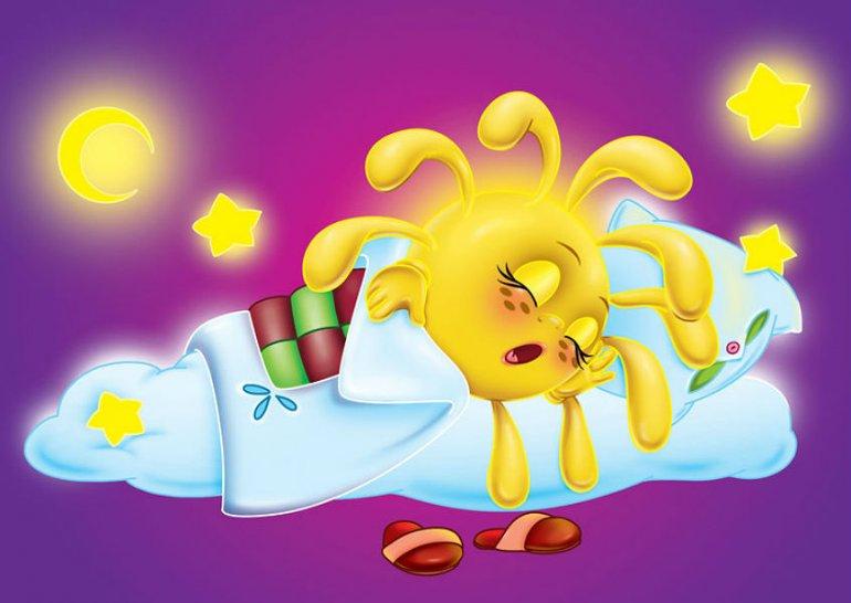 Спокойной ночи солнышко гифы