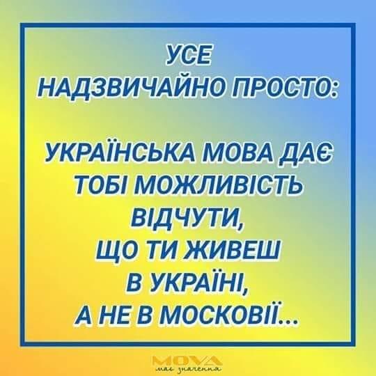 Рада рассмотрит изменения в закон о функционировании украинского языка, - Разумков - Цензор.НЕТ 6933