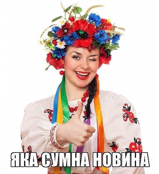 """Снайпера терористів """"ЛНР"""" із позивним Скрипаль ліквідовано на Донбасі - Цензор.НЕТ 423"""