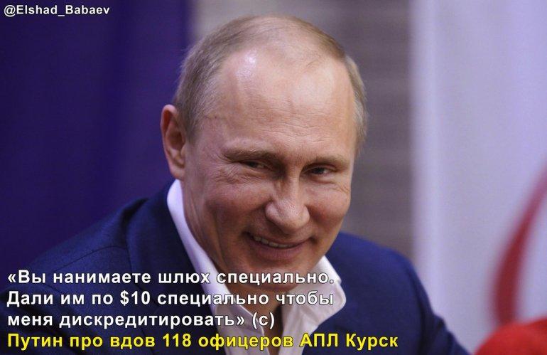 Путин Шлюхи По 10 Долларов