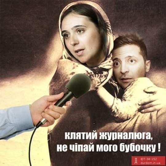 https://s.ukropen.net/groups/00001/197/photos/fba0473c55a9b80b5484.jpg