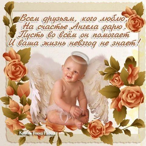 Стихи с Днем Рождения девочке - пожелания