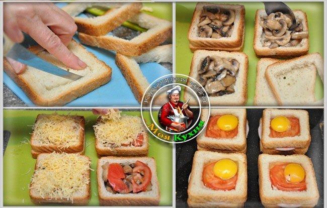 Рецепт завтрака на скорую руку бутерброды
